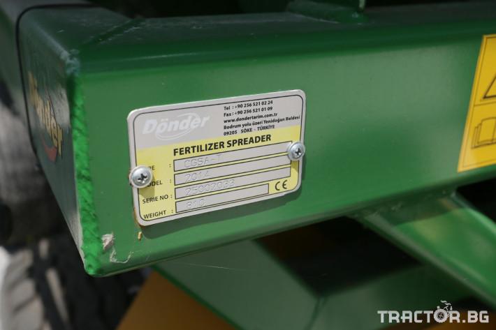 Торачки Двудискова тороразпръсквачка DONDER CGSA-T 4