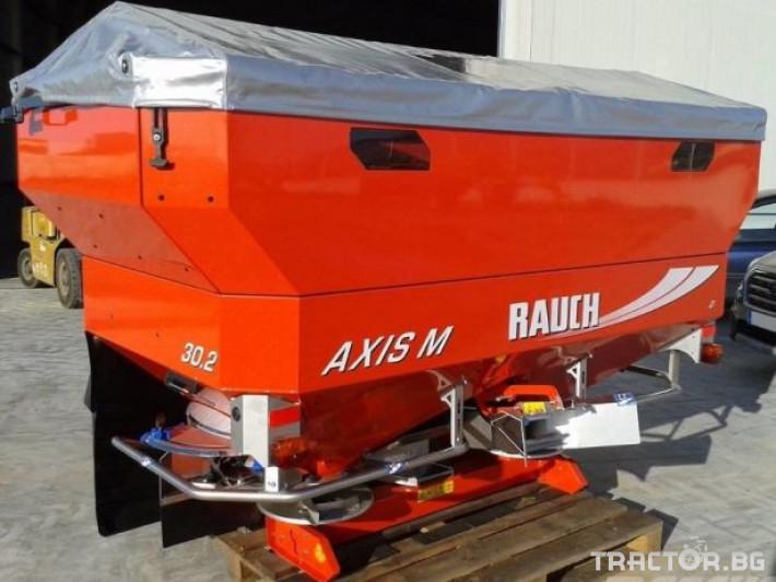 Торачки Rauch AXIS-M 30.2 Q  V4 0