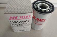 Hi-Fi Филтър хидравличен LANDINI SH63093