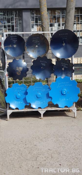 Части за инвентар Bellota ДИСК 660мм  INPHINIUM назъбен  6.0мм C41 3 - Трактор БГ