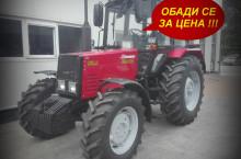 Беларус МТЗ 952.2