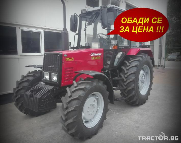Трактори Беларус МТЗ 952.2 0