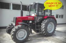Беларус МТЗ 1025.2
