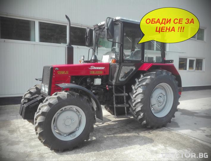 Трактори Беларус МТЗ 1025.2 0