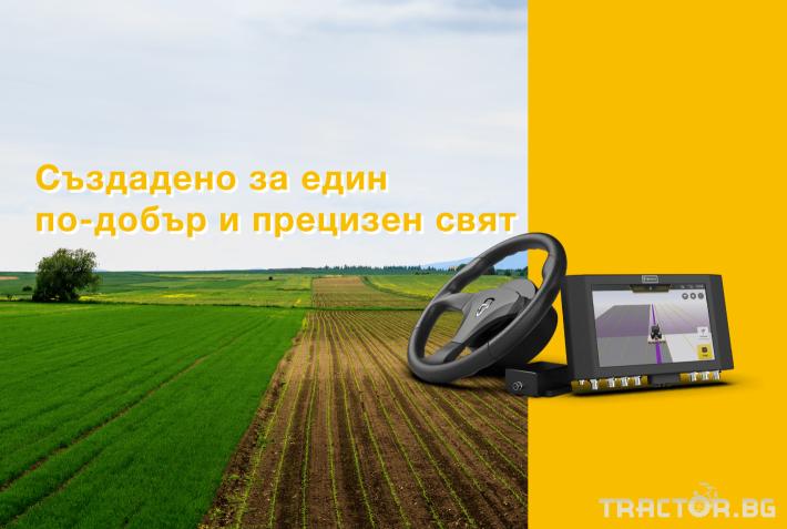 Прецизно земеделие Автопилот FJ DYNAMICS + РТК Станция 1 - Трактор БГ