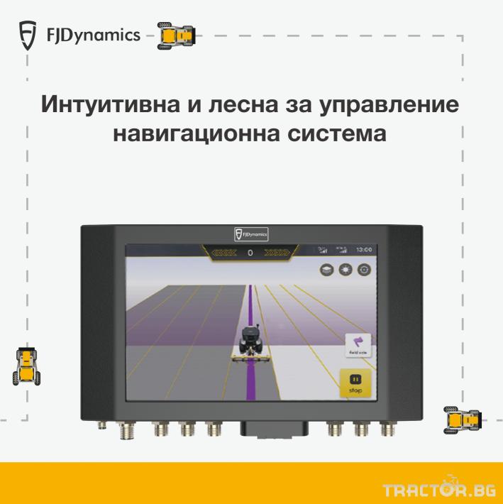Прецизно земеделие Автопилот FJ DYNAMICS + РТК Станция 3 - Трактор БГ