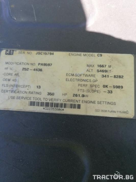 Комбайни Claas Lexion 660 16 - Трактор БГ