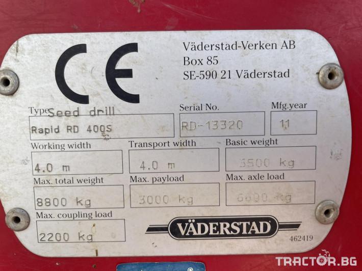 Сеялки Vaderstad RD400S 6 - Трактор БГ